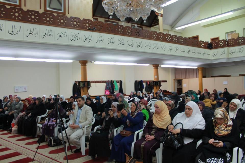 مسجد دار السلام