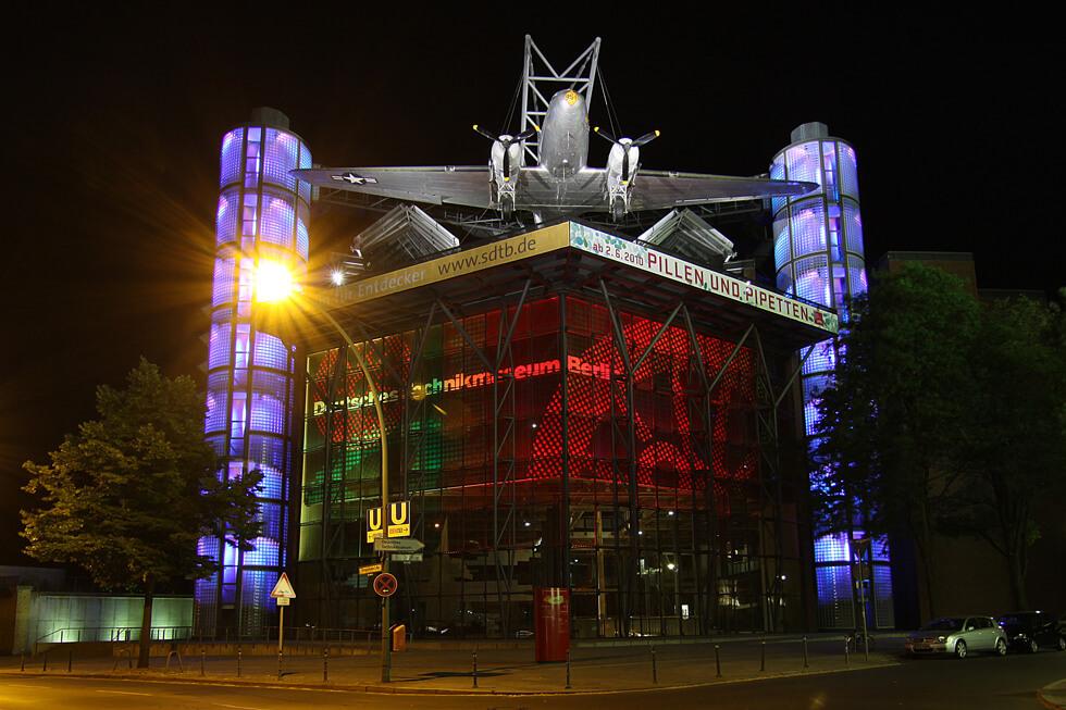 المتحف الألماني للتكنولوجيا - مدينة  برلين