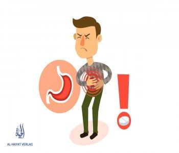 أسباب وعلاج قرحة المعدة