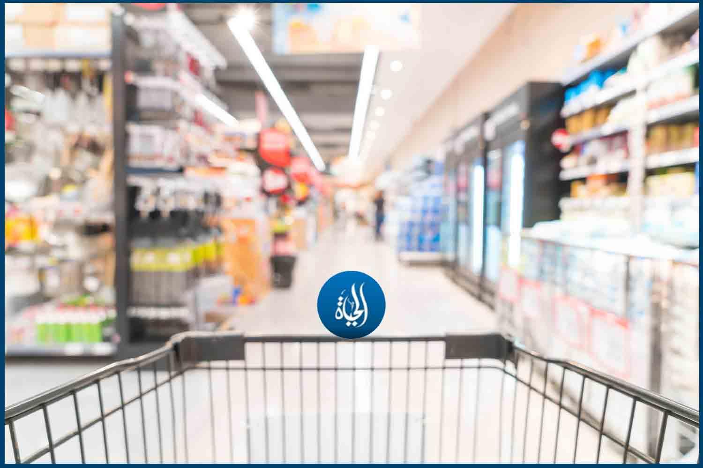محلات عربية